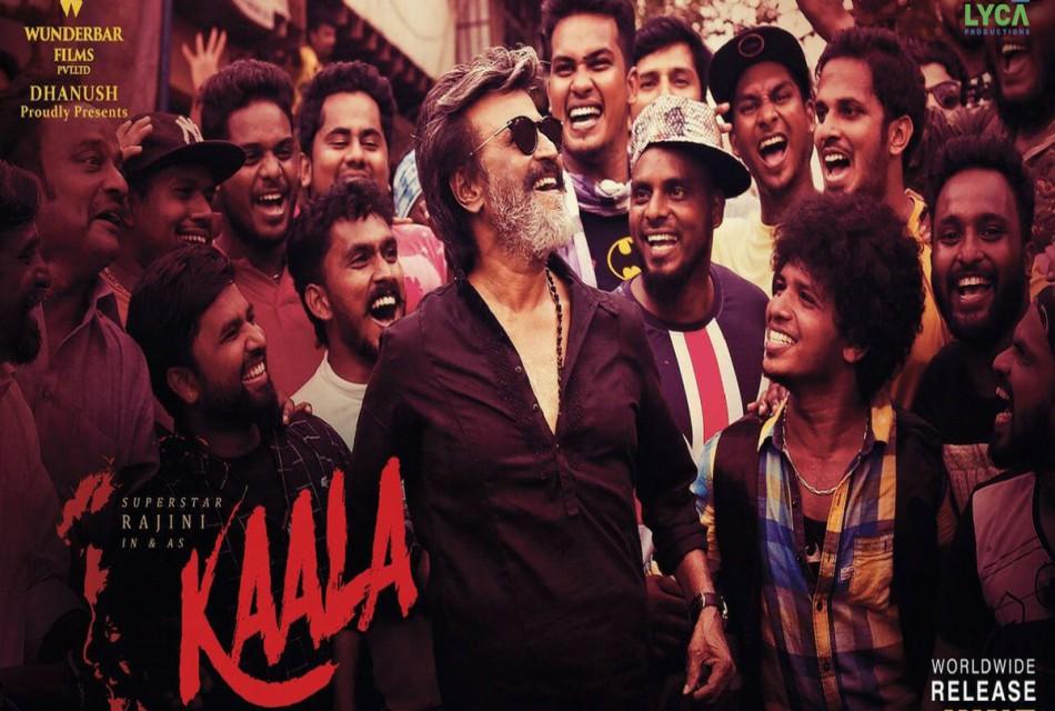 Kaala-poster-SM